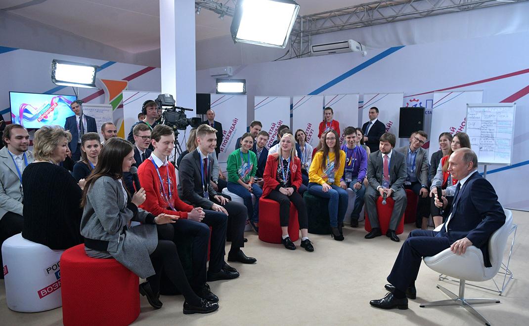 Владимир Путин встретился с победителями и финалистами проектов «Россия – страна возможностей»