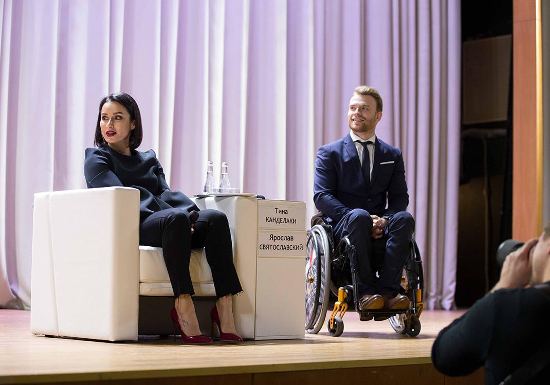 Телеведущая Тина Канделаки и чемпион-паралимпиец Ярослав Святославский выступили в РАНХиГС