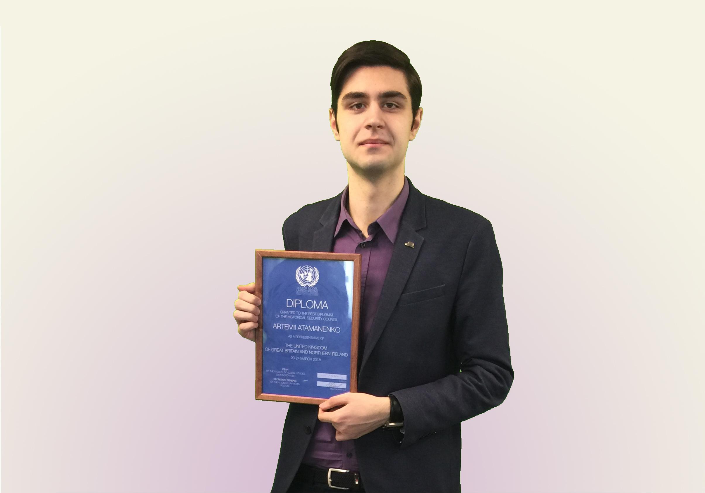 Учащийся Лицея Президентской академии – лучший дипломат Совбеза Юниорской модели ООН