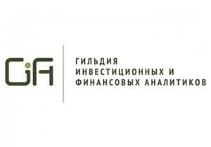 Представители Академии избраны в СПК финансового рынка