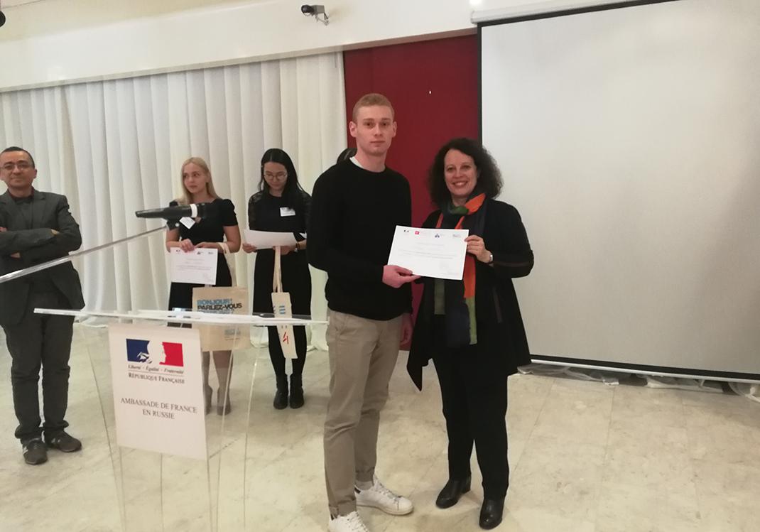 Студент РАНХиГС Сергей Сибикин – победитель Федерального конкурса по французскому языку «Диктант-2018»