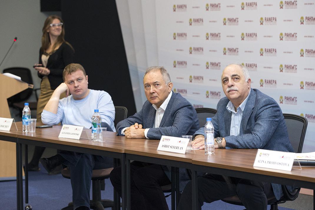 Французские студенты узнали о российском бизнес-образовании