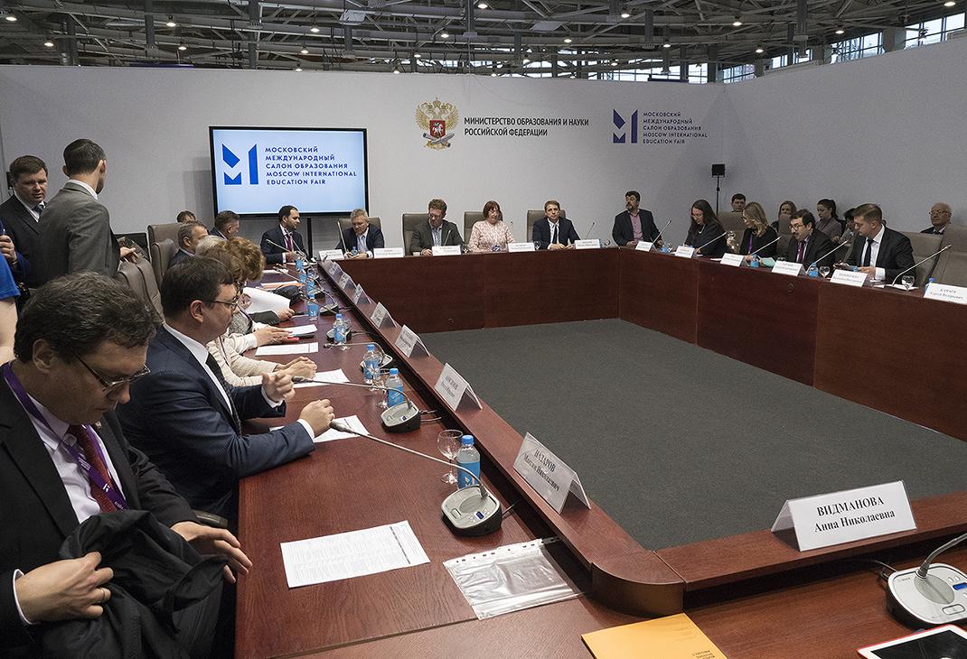 Владимир Мау принял участие в Московском международном салоне образования – 2018
