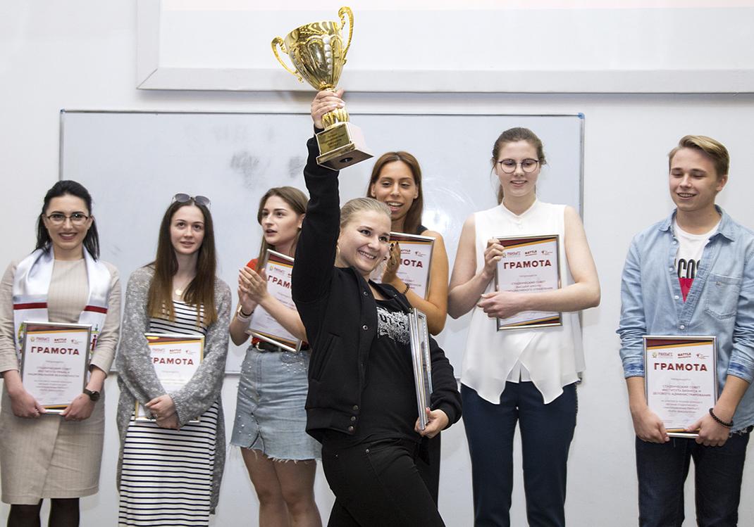 Первый Конкурс студенческих советов институтов и факультетов РАНХиГС