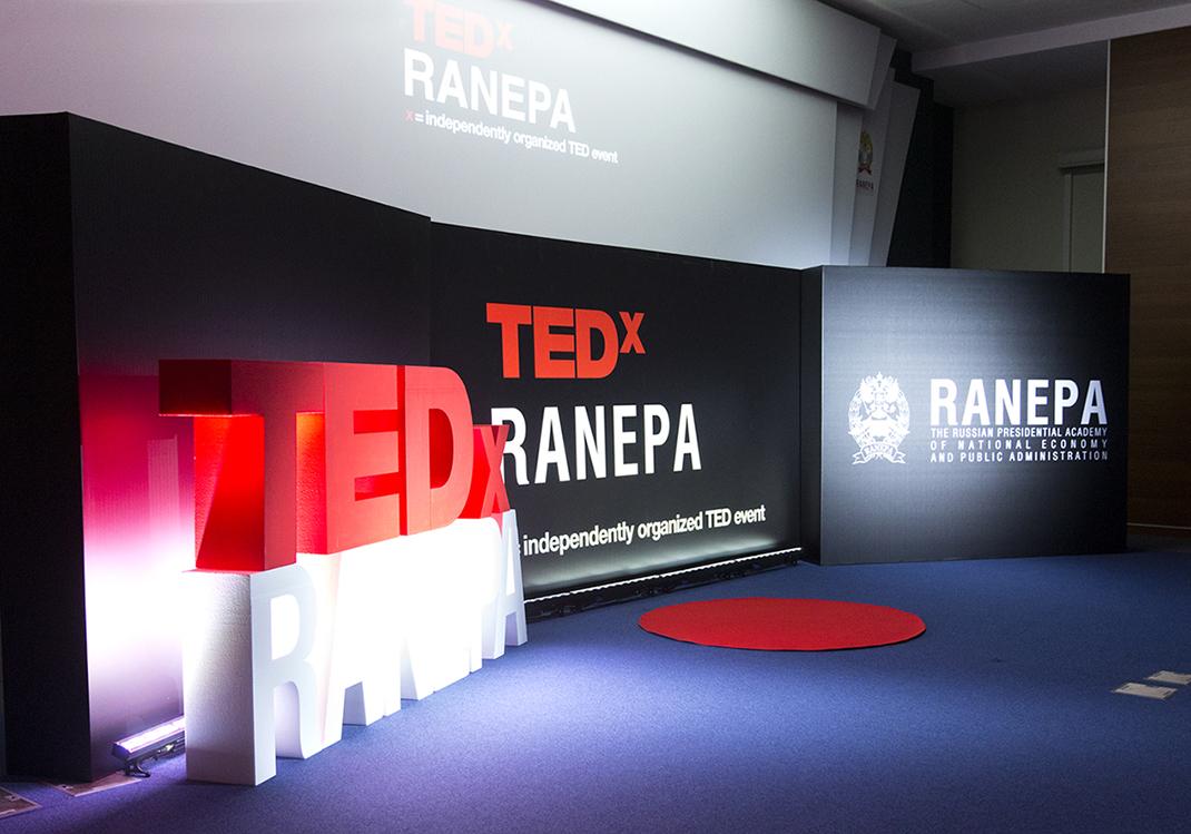 Впервые конференция TEDx прошла в Президентской академии