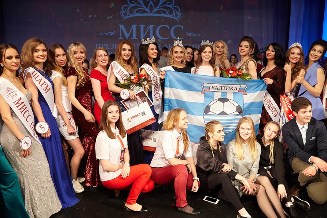 «Мисс Президентская академия – 2018» – студентка СЗИУ РАНХиГС