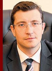 Глеб Никитин, врио губернатора Нижегородской области