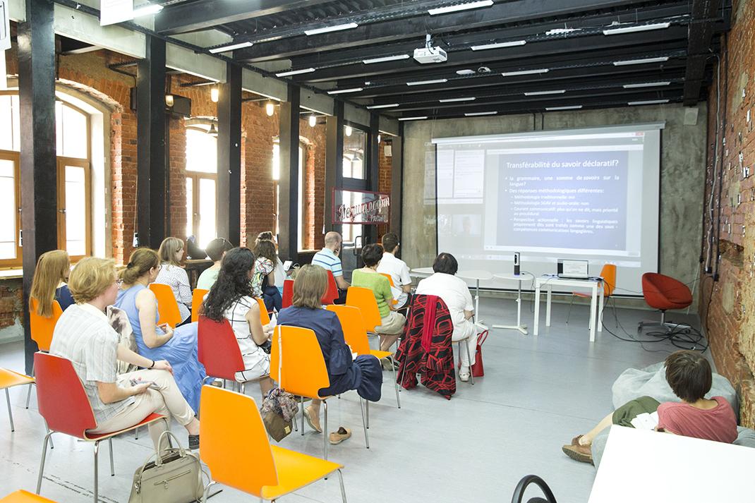 Медиалофт РАНХиГС: видеоконференция выдающегося лингвиста Жан-Пьера Кюка