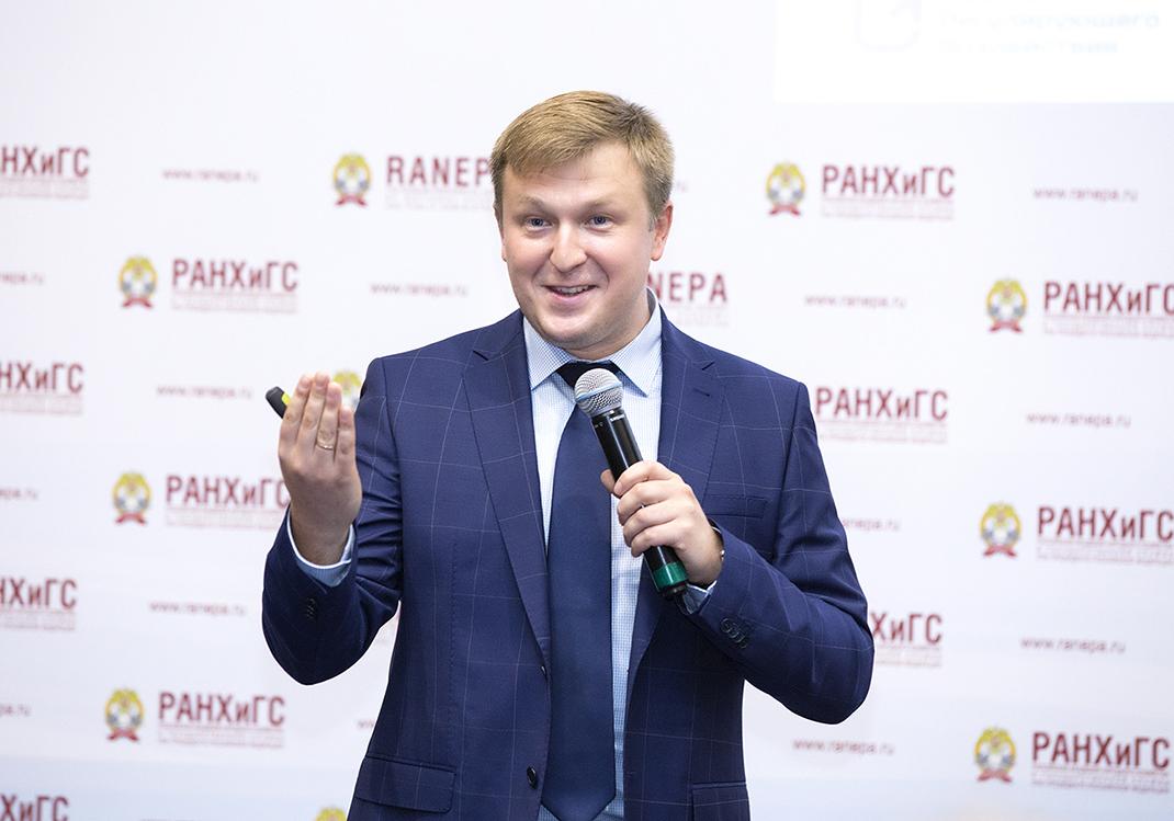 В Академии выступил заместитель министра экономического развития РФ Вадим Живулин