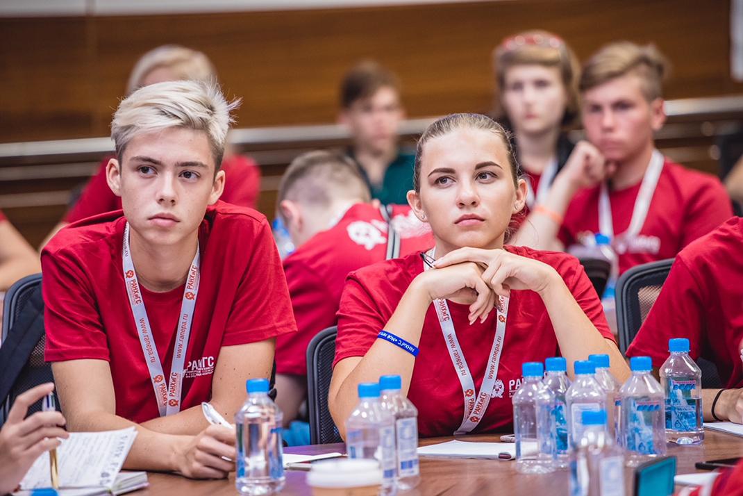 Участники программы «Мое лето в Президентской академии» узнали о ведении бизнеса
