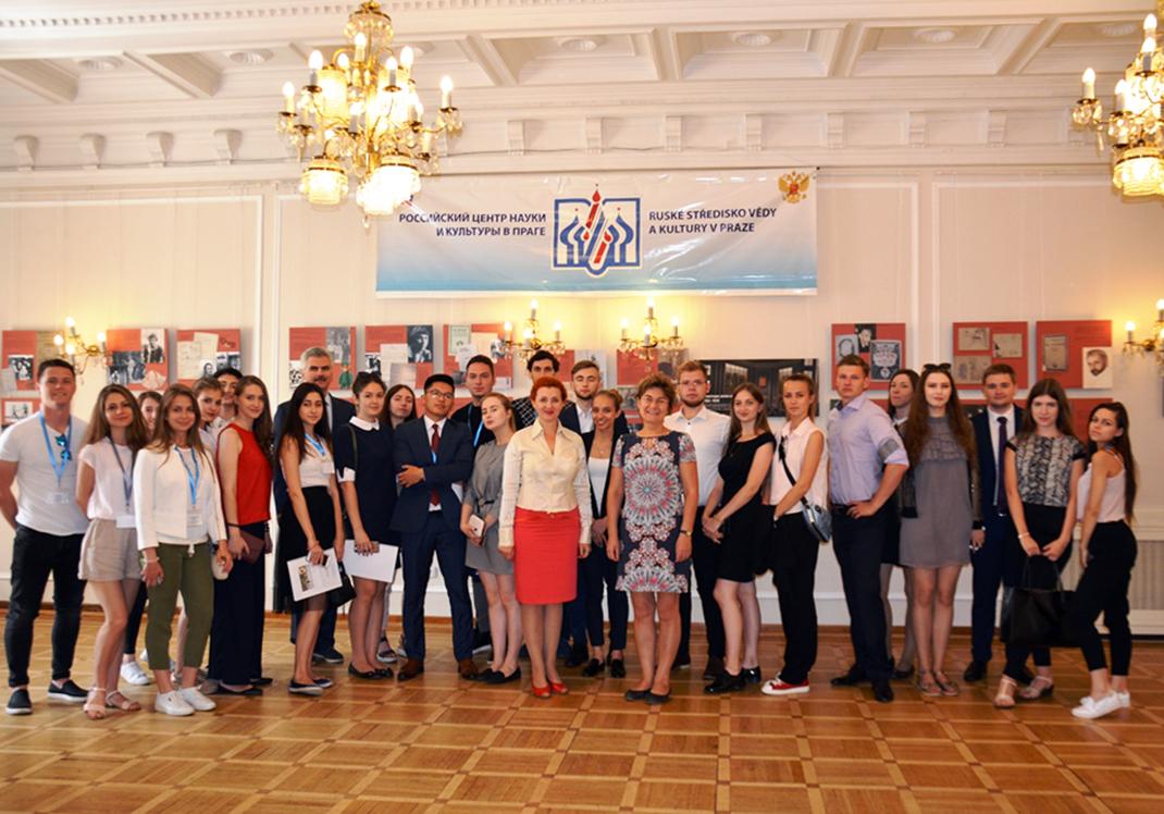 Студенты Академии посетили Российский центр науки и культуры в Праге