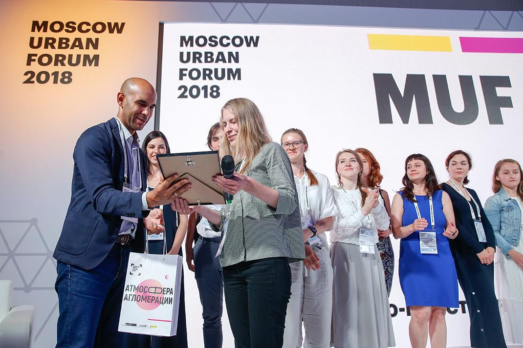 Объявлены победители Moscow Urban Forum LAB 2018