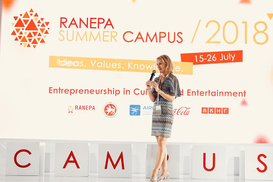 Директор Летнего кампуса Наталья Демидова: «Наша миссия – это идеи, ценности и знания»