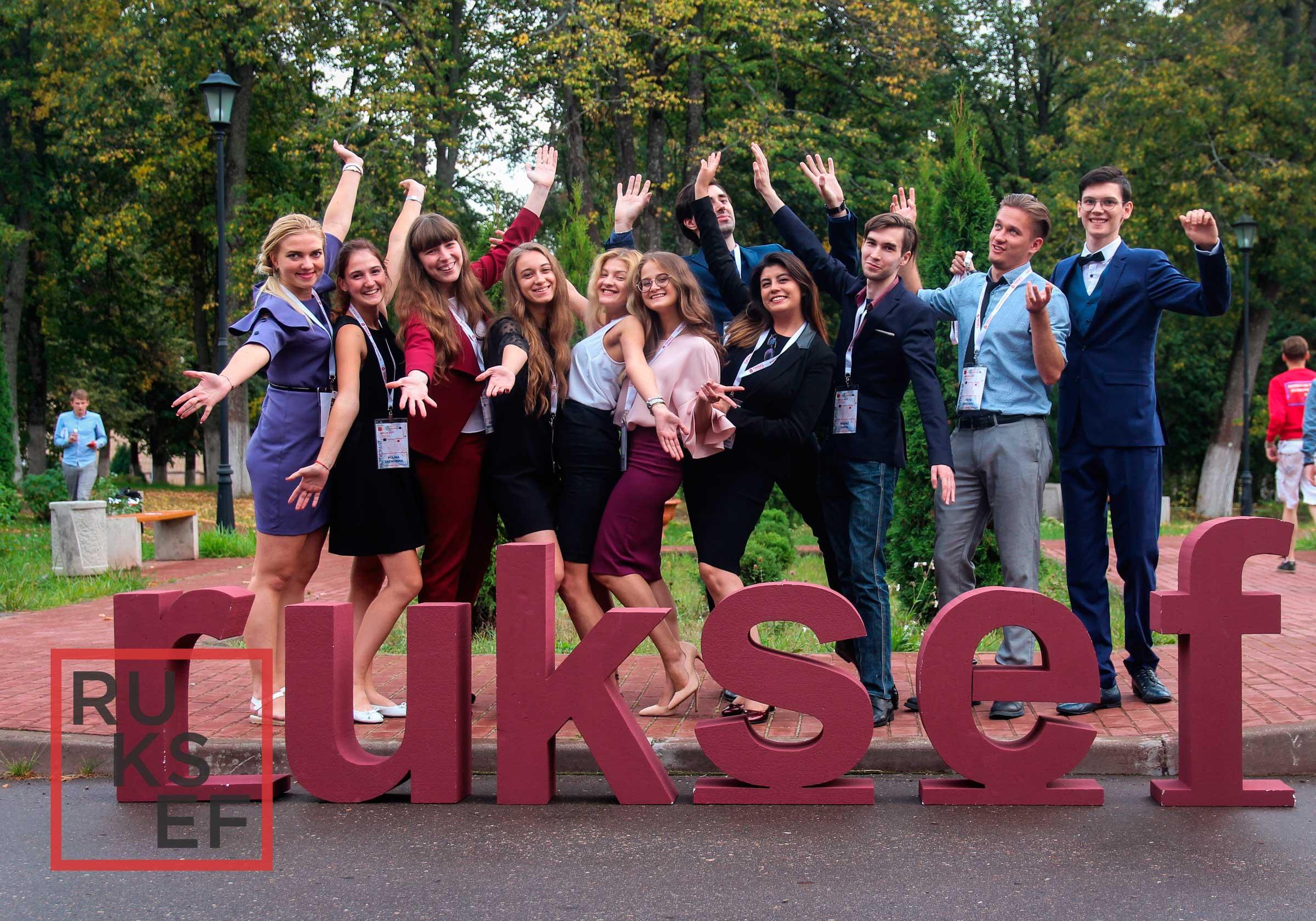 С 29 августа по 4 сентября на территории ЗУОК «Солнечный» – филиала Президентской академии прошел Российско-британский студенческий форум «Технологические тренды и современная экономика».