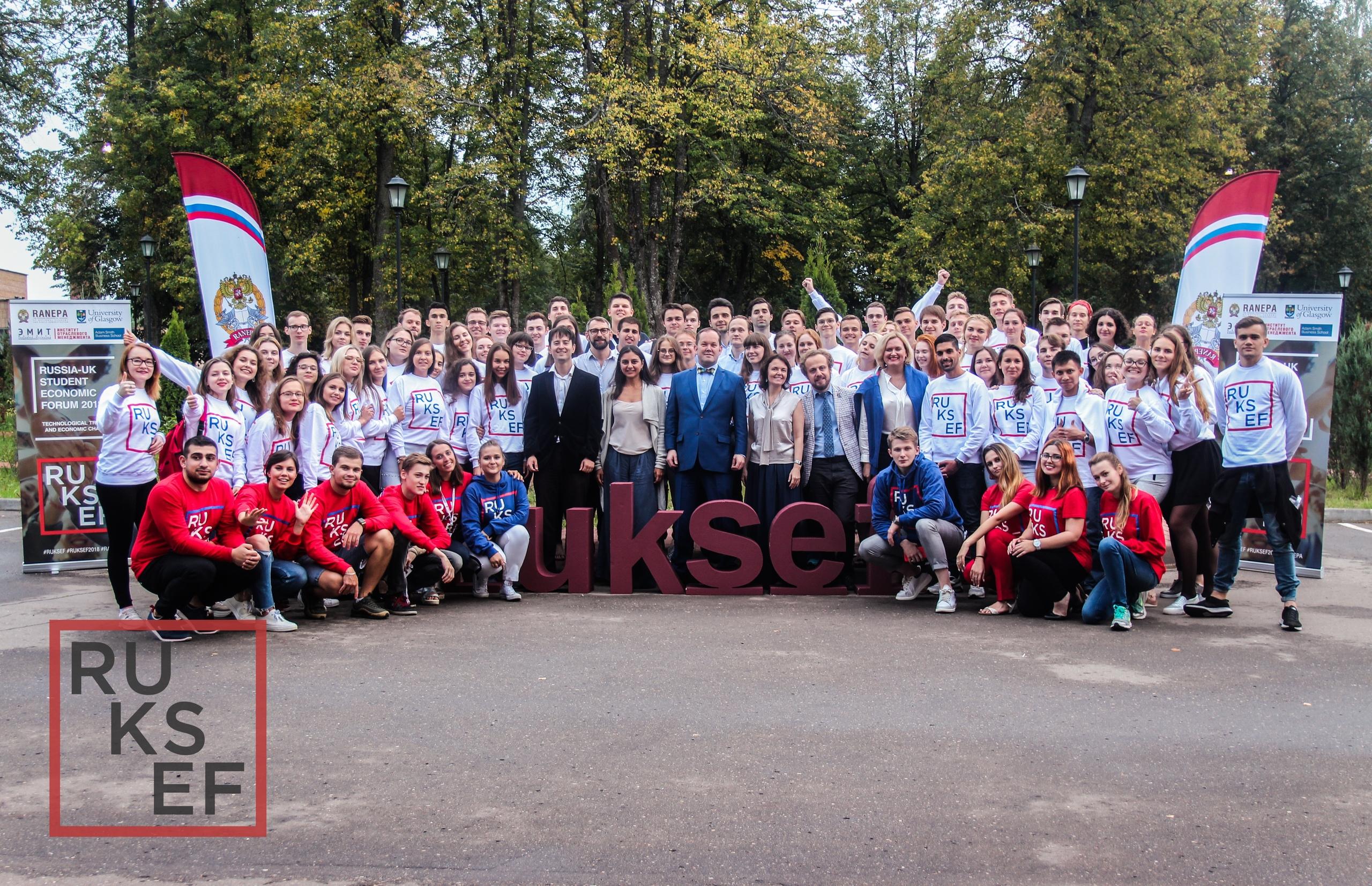 С 29 августа по 4 сентября на территории ЗУОК «Солнечный» – филиала Президентской академии прошел Российско-британский студенческий форум «Технологические тренды и современная экономика»