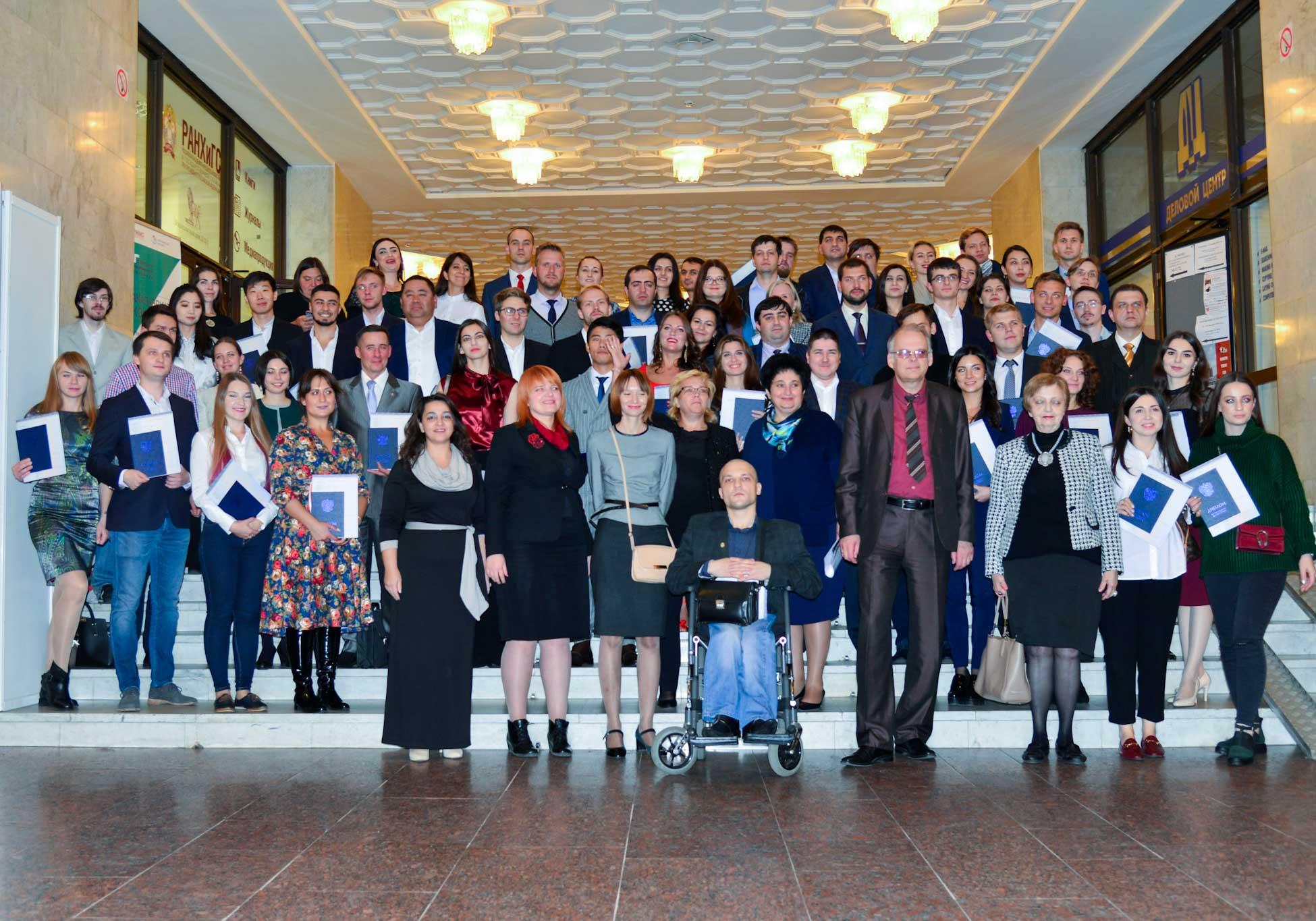 В Президентской академии состоялся второй выпуск аспирантов, обучавшихся по новым Федеральным государственным образовательным стандартам высшего образования