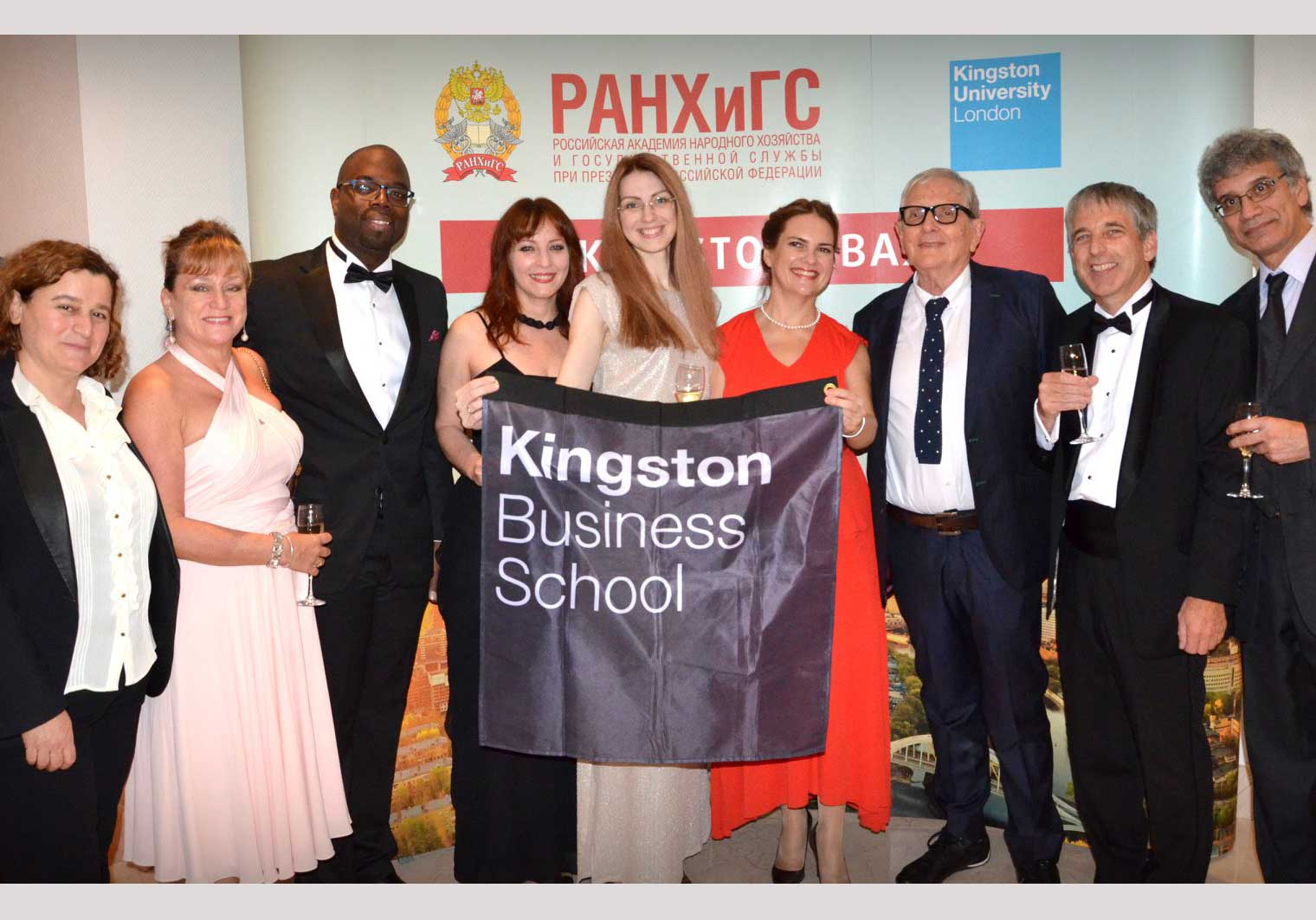 РАНХиГС и Kingston University London – 20 лет вместе
