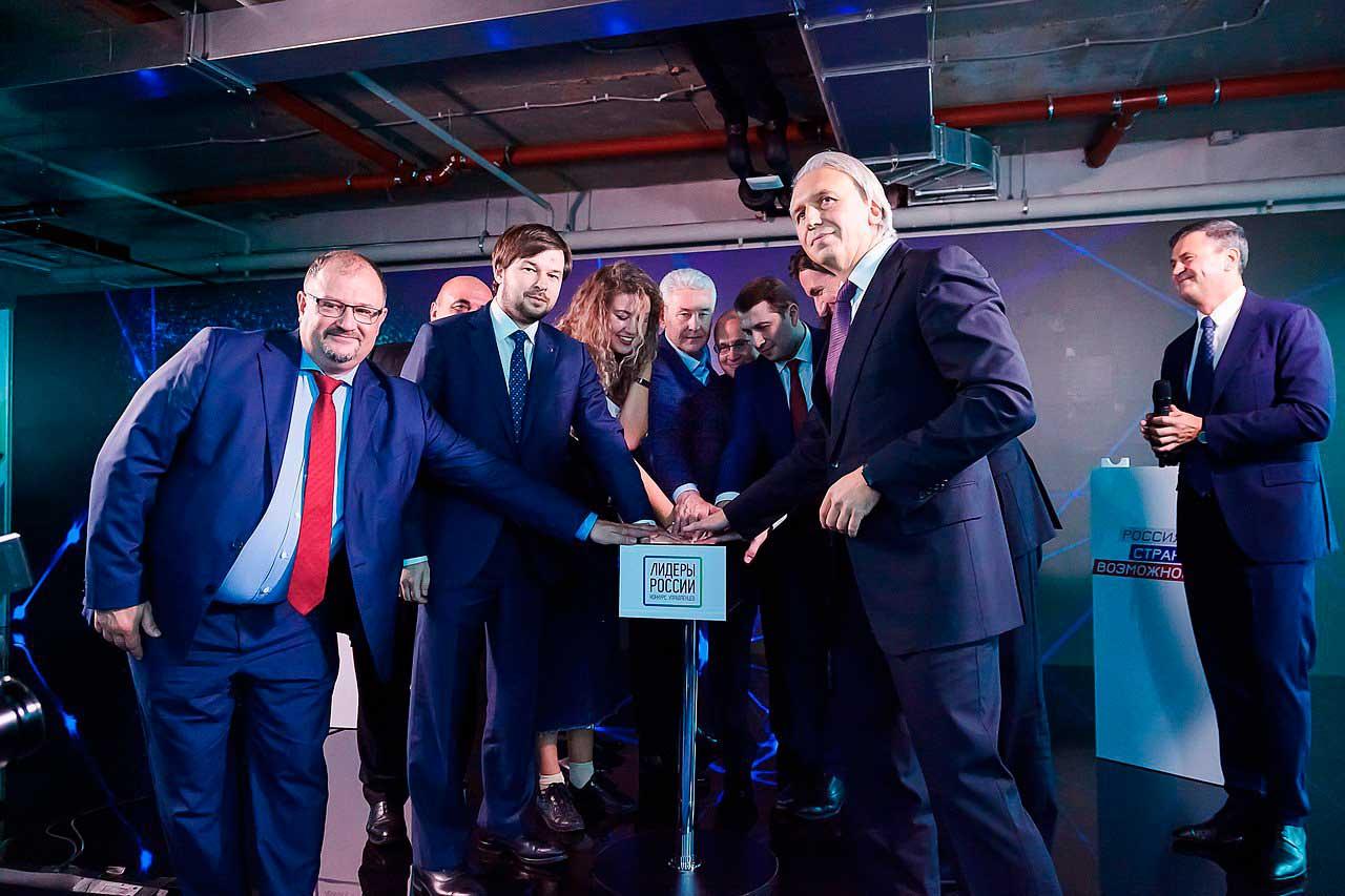 Открыт второй конкурс управленцев «Лидеры России»