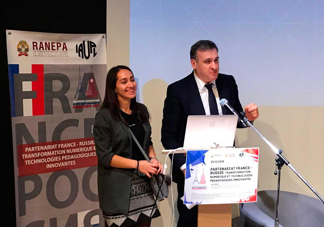 25 октября в Российском культурном центре в Париже начала работу III ежегодная международная конференция Президентской академии, посвященная сотрудничеству России и Франции в сфере образования.