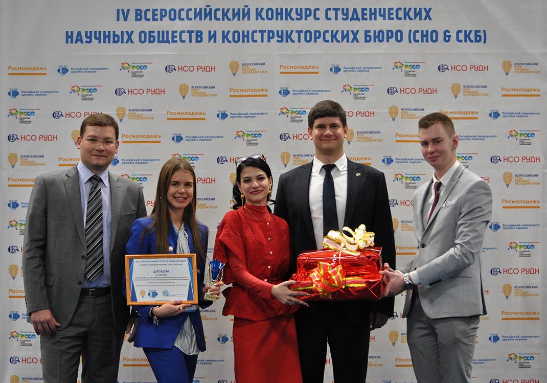 Награда Студенческому научному обществу