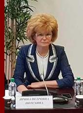 Заместитель министра просвещения РФ Ирина Потехина