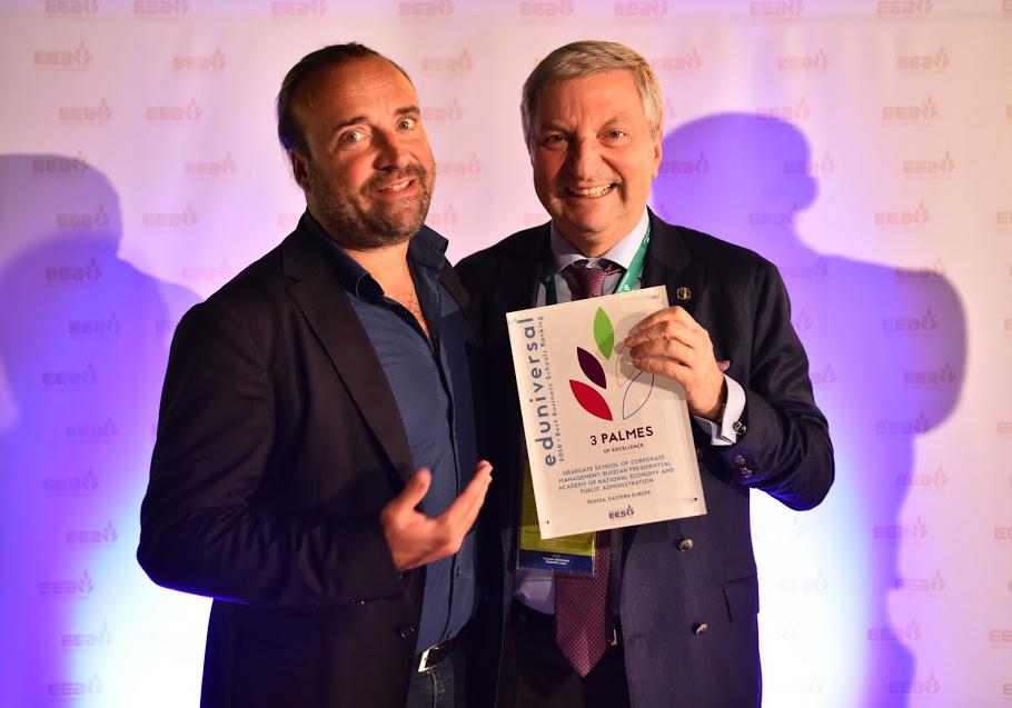 ВШКУ РАНХиГС награждена премией форума Eduniversal