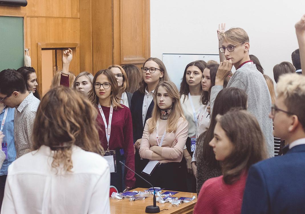 Школа молодого политолога начала свою работу