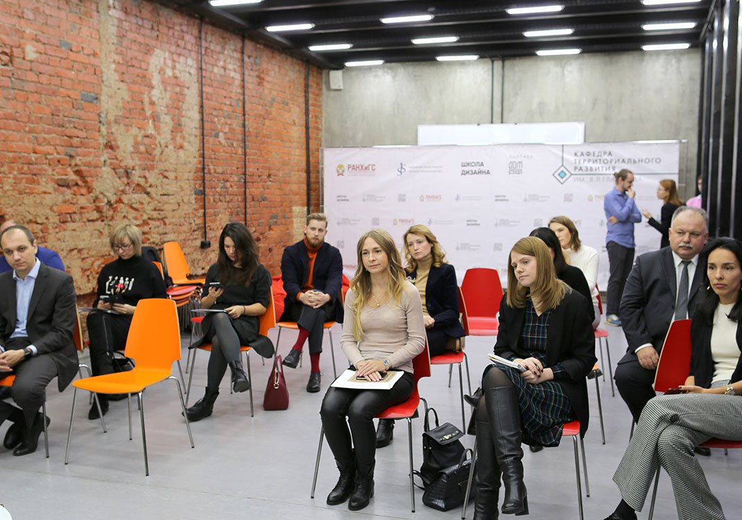 Study Visits для территориального развития