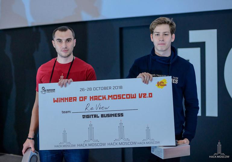 Магистрант Академии – победитель хакатона Hack.Moscow
