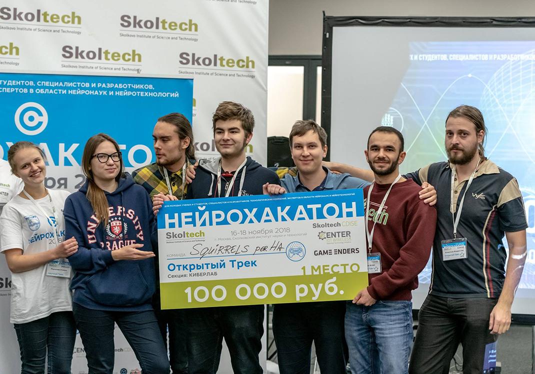 Магистрант FinTech победил в Нейрохакатоне