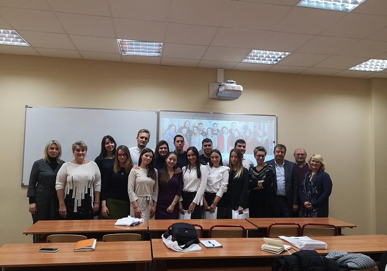 Интернет-проект со студентами из Сербии