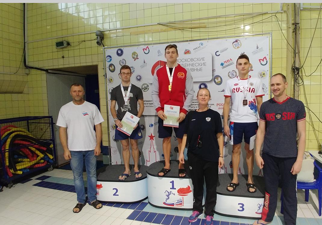 Спортсмены РАНХиГС завоевали награды на соревнованиях по плаванию в ластах