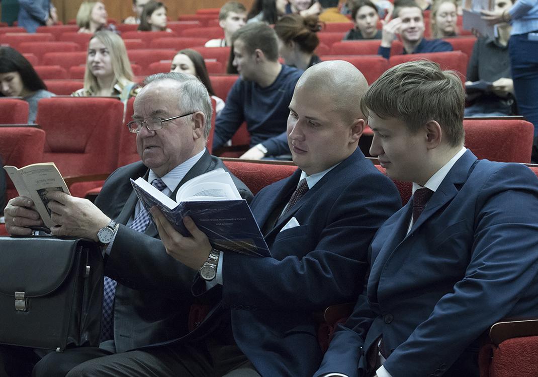 «Сперанские чтения» к 25-летию Конституции РФ