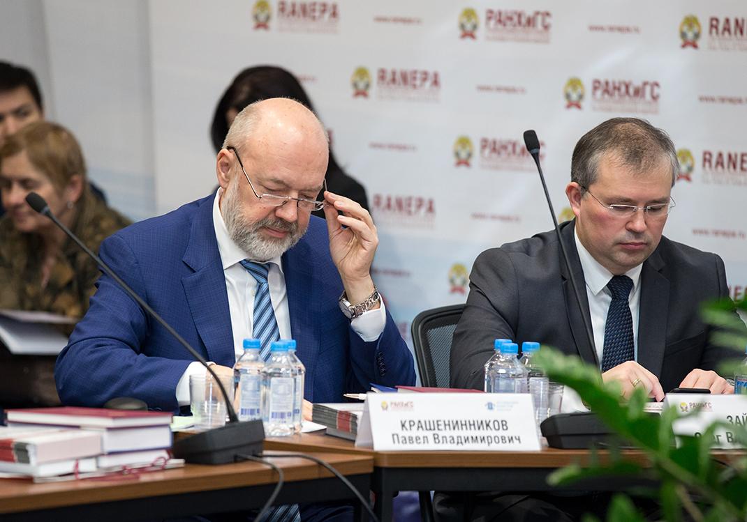 Вызов России и образ будущего