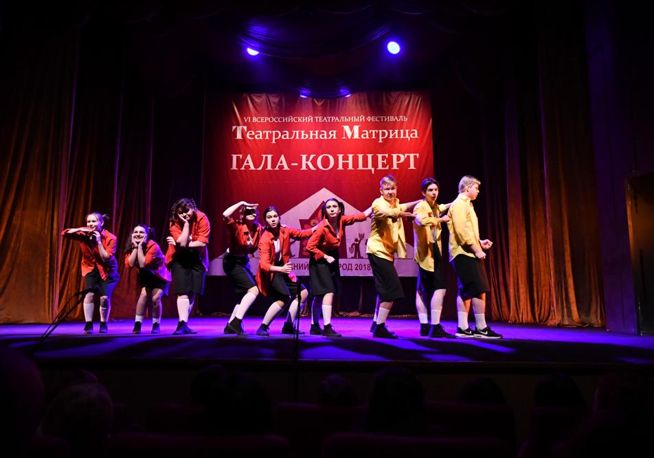 «Жесть» выиграла Гран-при «Театральной матрицы»