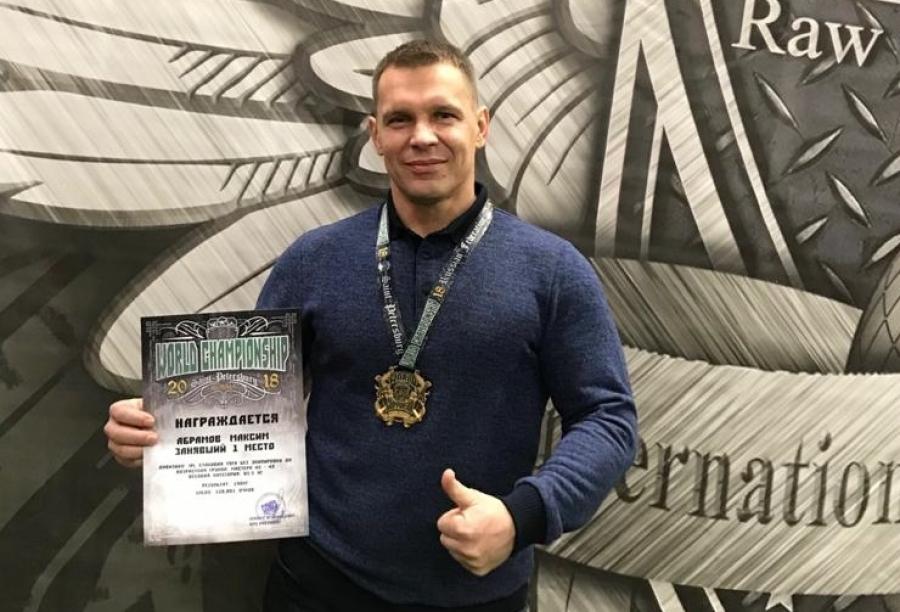Сотрудник РАНХиГС – чемпион по пауэрлифтингу