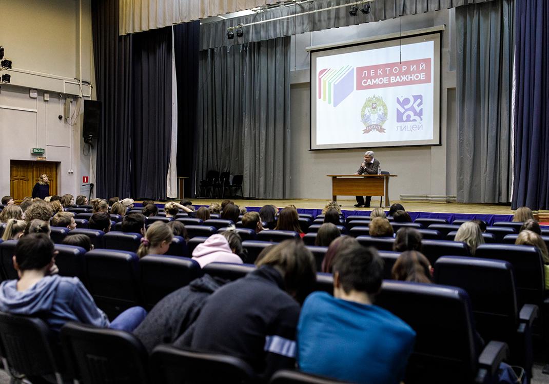 Лекторий «Самое Важное»: Евгений Водолазкин о своей новой книге