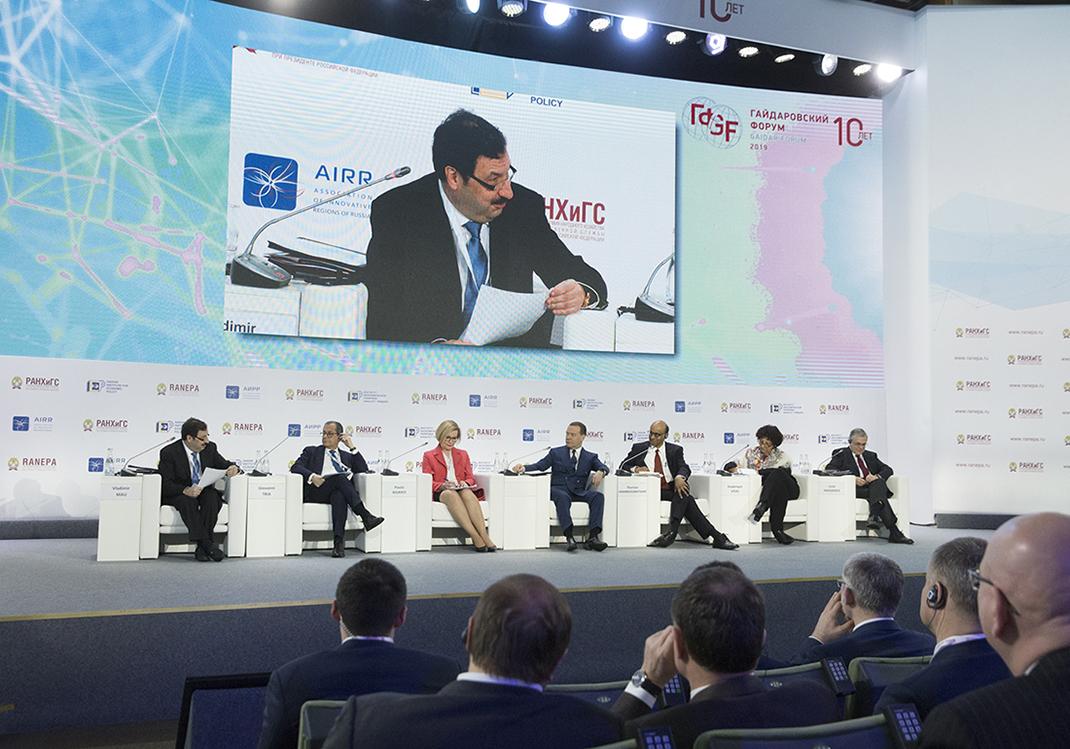 На Х Гайдаровском форуме выступил Председатель Правительства РФ Дмитрий Медведев