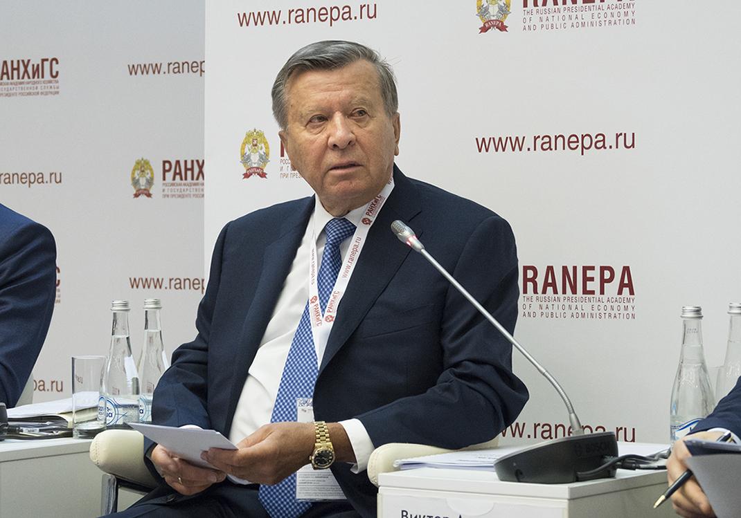 Юбилейный Х Гайдаровский форум: важный разговор о настоящем и будущем России и мира