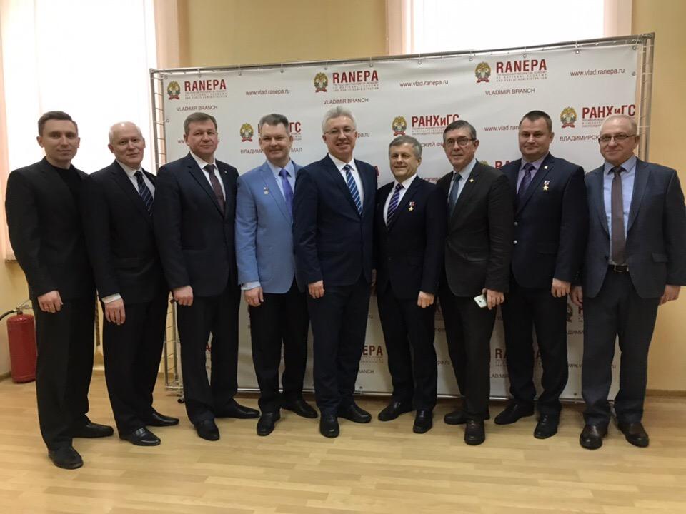 Российские космонавты защитились в РАНХиГС