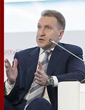 28Спикеры РАНХиГС в январе 2019 г.