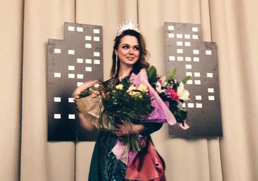 Названа победительница конкурса «Мисс РАНХиГС – 2019»