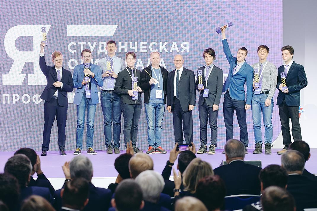 В Москве наградили лидеров олимпиады «Я – профессионал»
