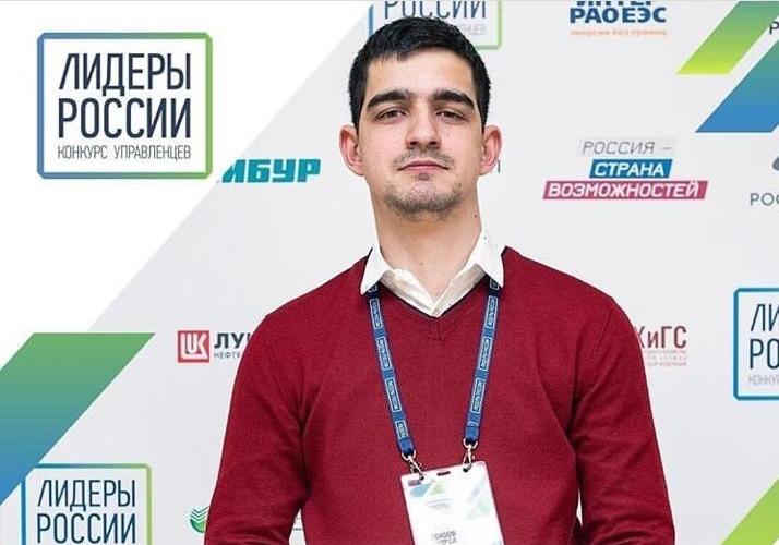Выпускники филиалов РАНХиГС – победители конкурса «Лидеры России»