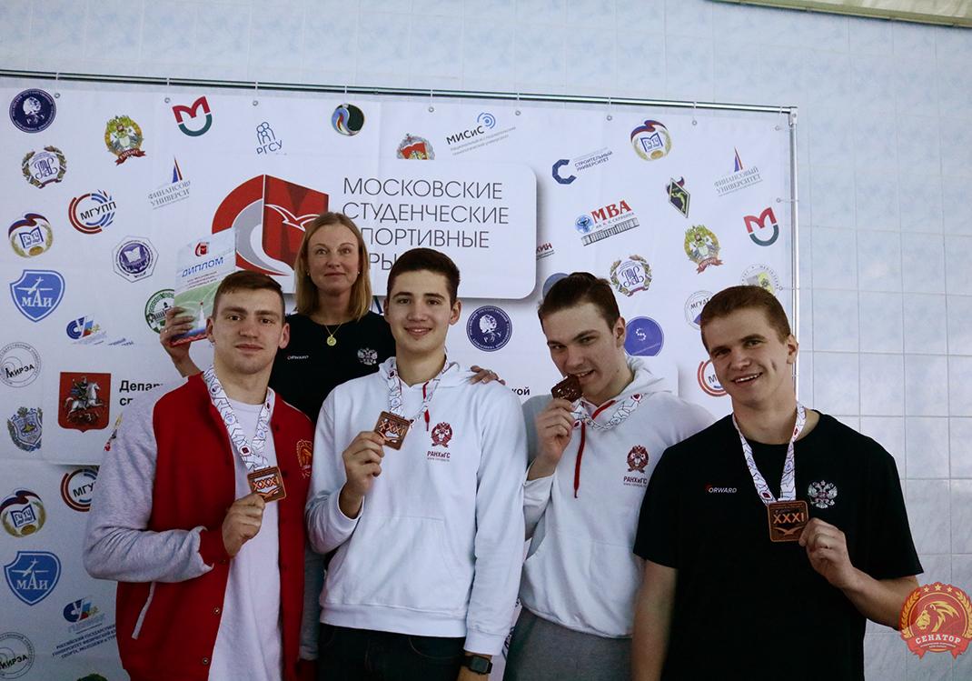 У пловцов Академии на Московских студенческих спортивных играх – четыре медали!