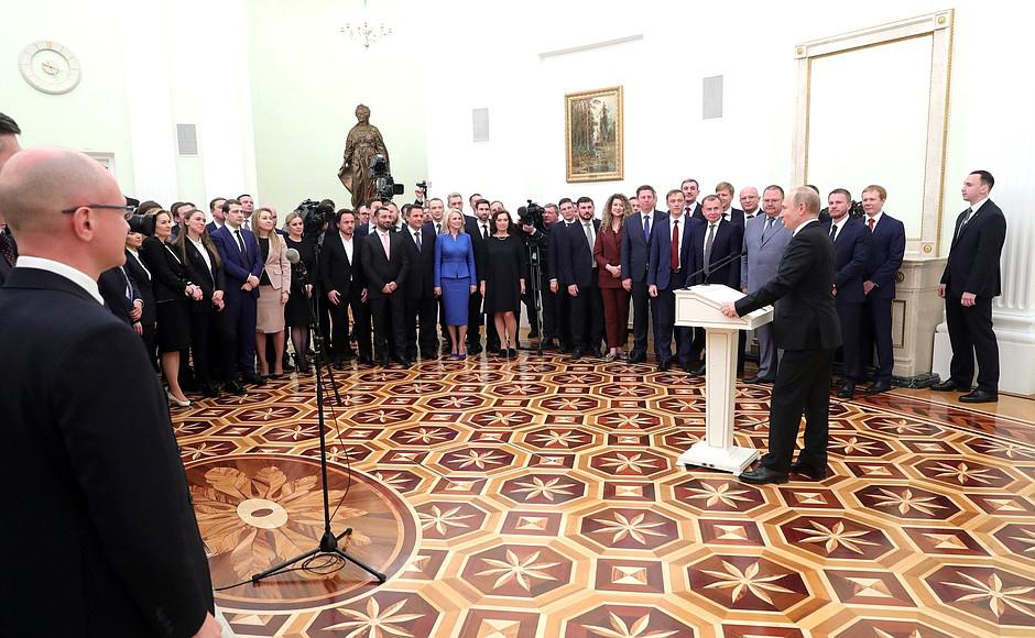 Владимир Путин встретился с выпускниками программы кадрового резерва РАНХиГС