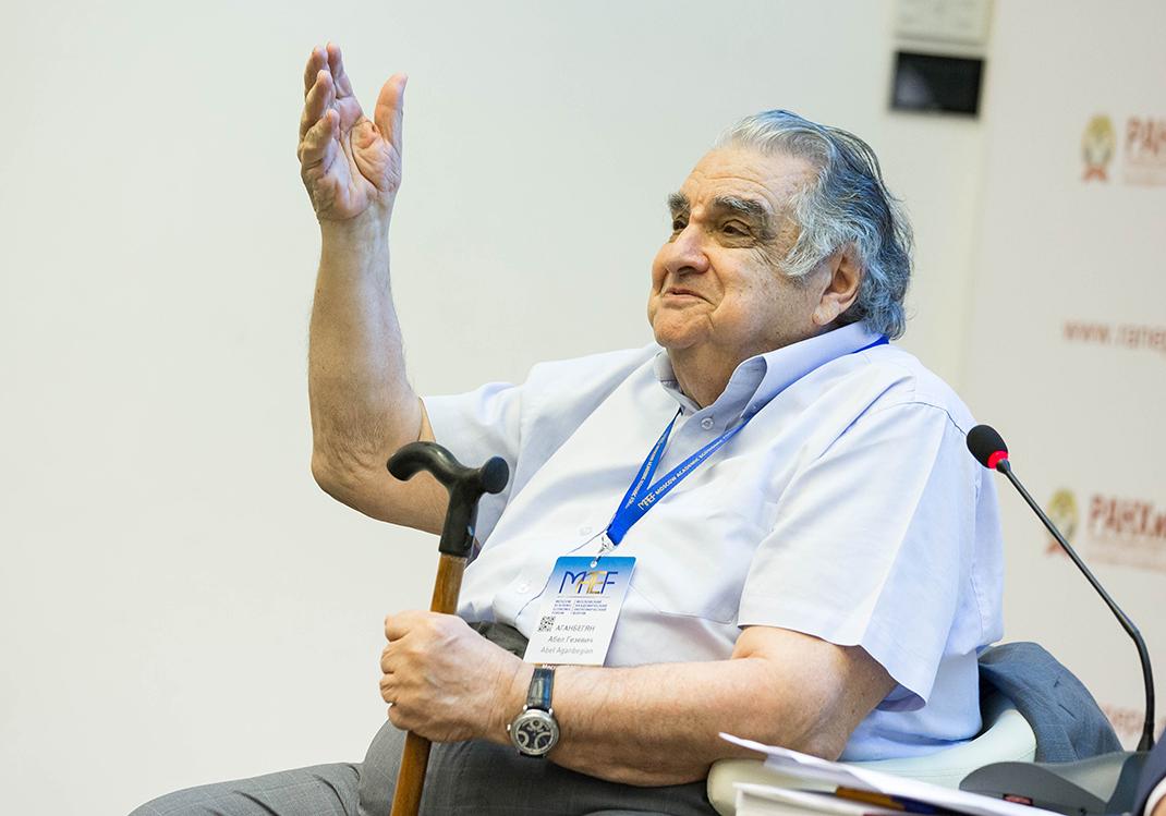МАЭФ-2019: Эксперты оценили проблемы социально-экономического развития