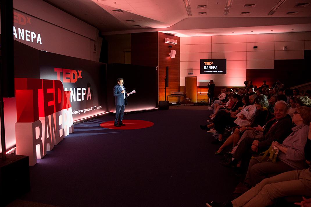 Вторая конференция TEDxRANEPA: идеи, достойные распространения