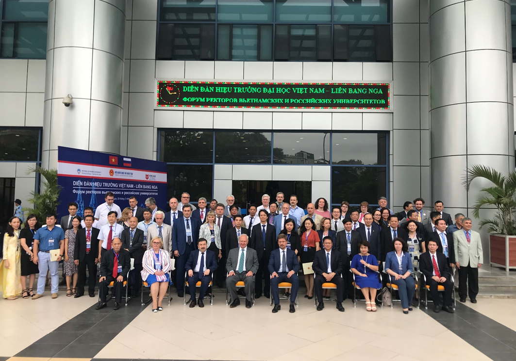Делегация Академии посетила университеты Вьетнама