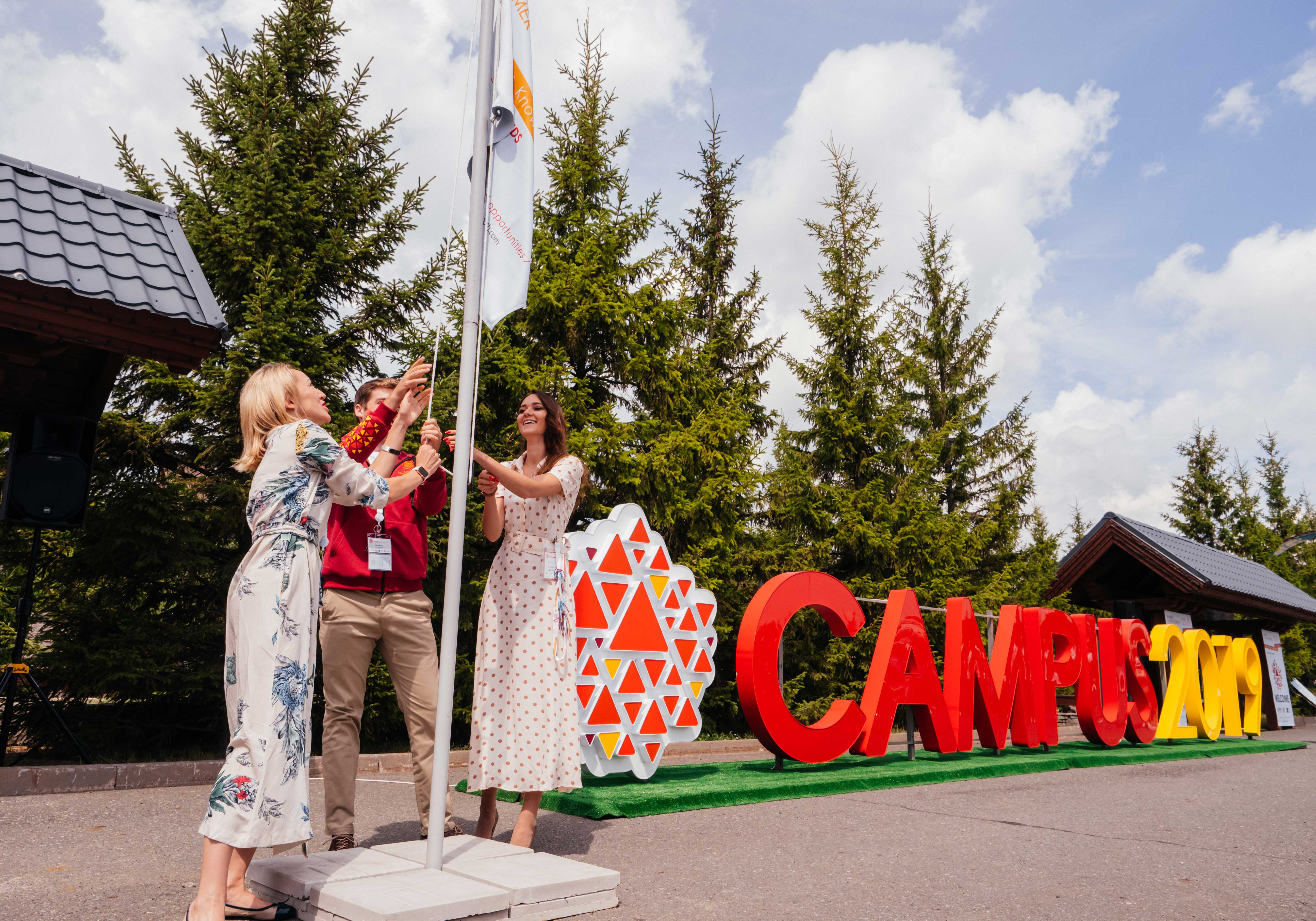 12 июля состоялось официальное торжественное открытие Летнего кампуса Президентской академии. Церемония была разделена на две части – утреннюю и вечернюю, наполненные целым рядом сюрпризов.